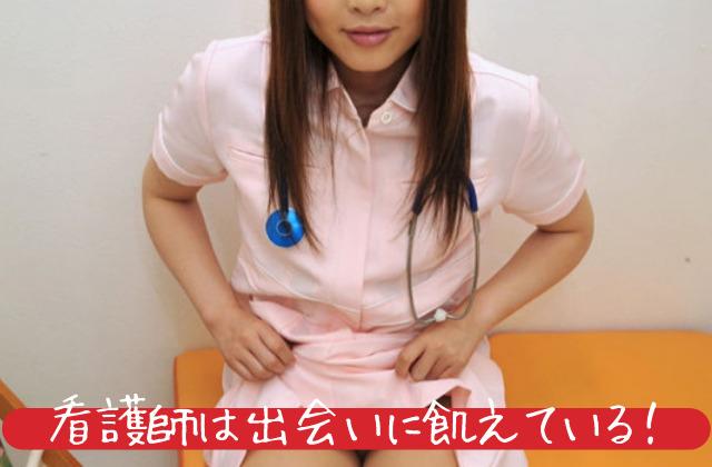 スカートをまくる看護師